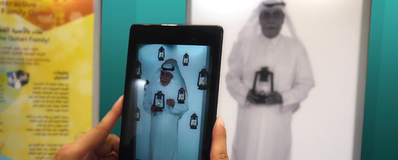 Qatari Family Exhibit at Location